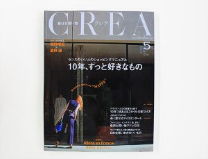 CREA 5