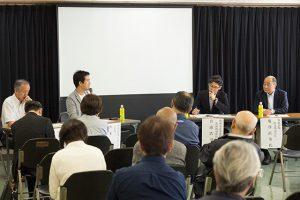 NPO法人築地魚市場銀鱗会の勉強会